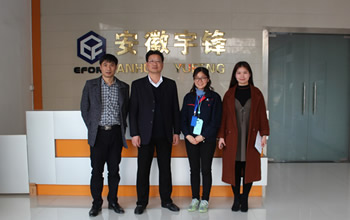 Leaders of Feixi Economy and Information Commission visit our Efork company