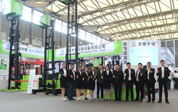 Yufeng Warehousing and Yu Feng Intelligent Debut at CeMAT Asia International Logistics Exhibition