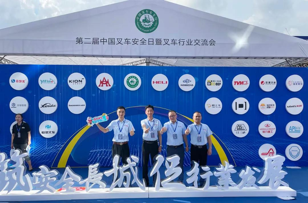 2021China forklift safety day , Yufeng empowers intelligent operation